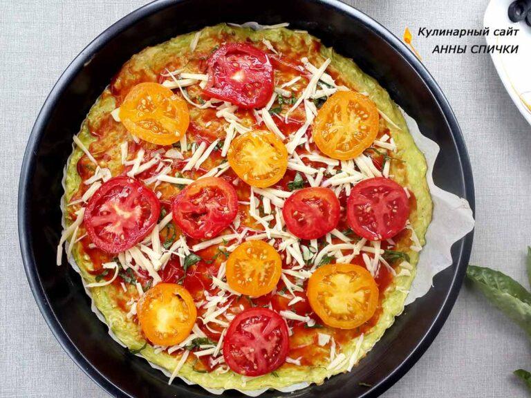 Кабачковая пицца в духовке рецепт