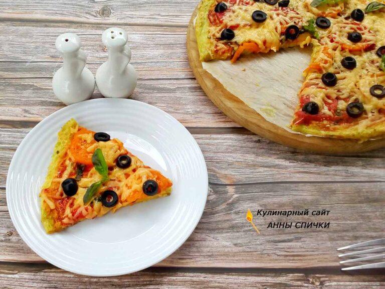 Кабачковая пицца самая вкусная и полезная