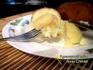 Рассыпчатая картошка в мундире