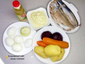 Ингредиенты на селедку под шубой салат