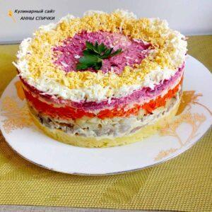 Салат селедка под шубой лучший рецепт