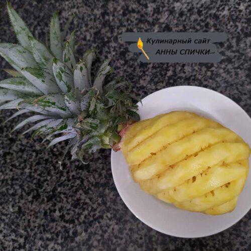 Как правильно чистить ананас по спирали
