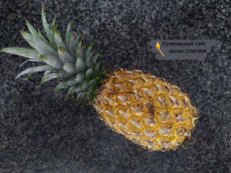 Как выбрать и почистить ананас