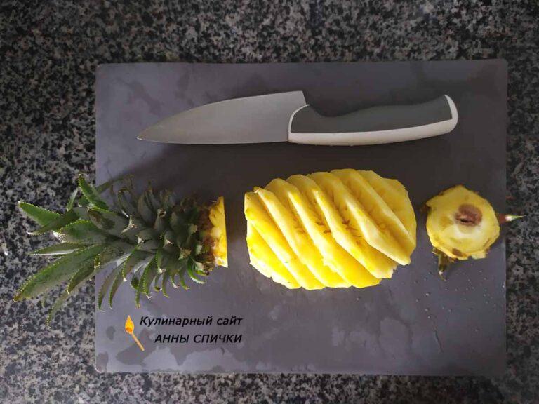 Срезаем низ и верхушку ананаса
