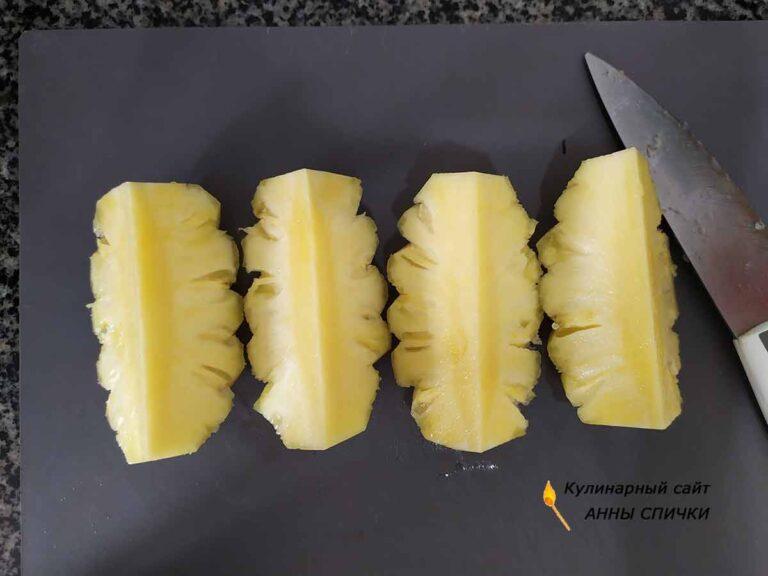 Как правильно чистить ананас по тайски