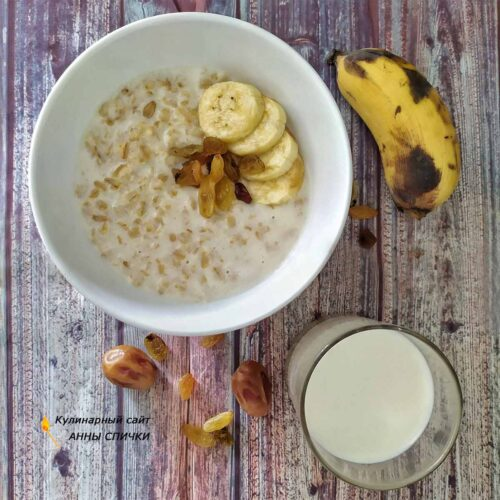 Овсяная каша на молоке с бананом и изюмом