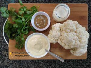 Как приготовить салат из свежей цветной капусты