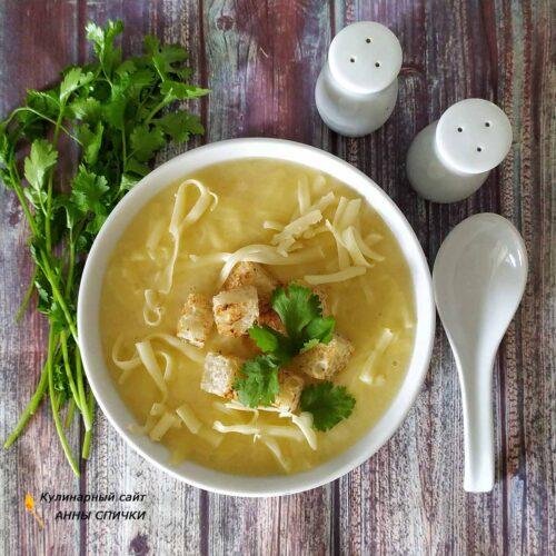 Суп-пюре из цветной капусты с сыром