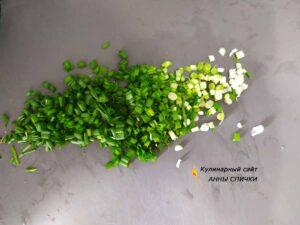 Режим зеленый лук