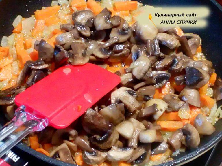 Жарим овощи с грибами