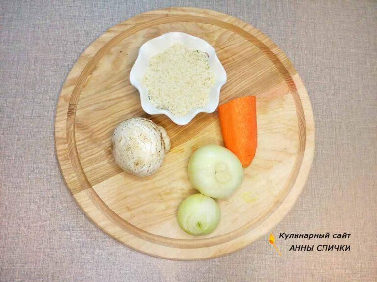 Как приготовить карпа в духовке с рисом