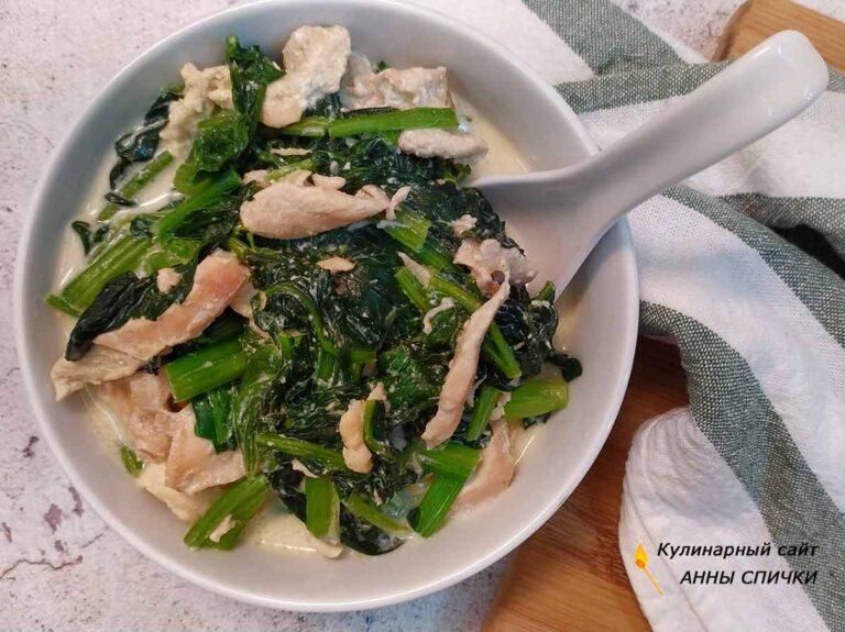 Курица со шпинатом простой рецепт