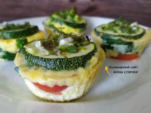 Диетический порционный мини омлет с овощами