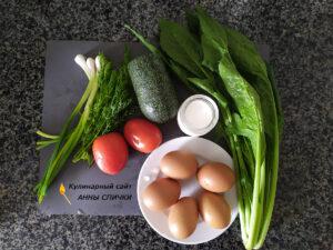 Мини омлет в духовке с кабачками, шпинатом и помидорами