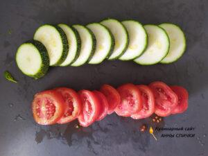 Нарезаем кабачок и помидор