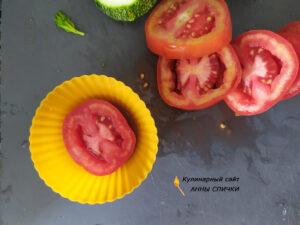 Кладем помидор в силиконовую формочку