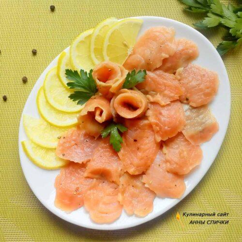 Как засолить обрезь лосося для бутербродов