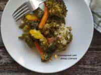 Овощи с курицей в духовке со сметаной