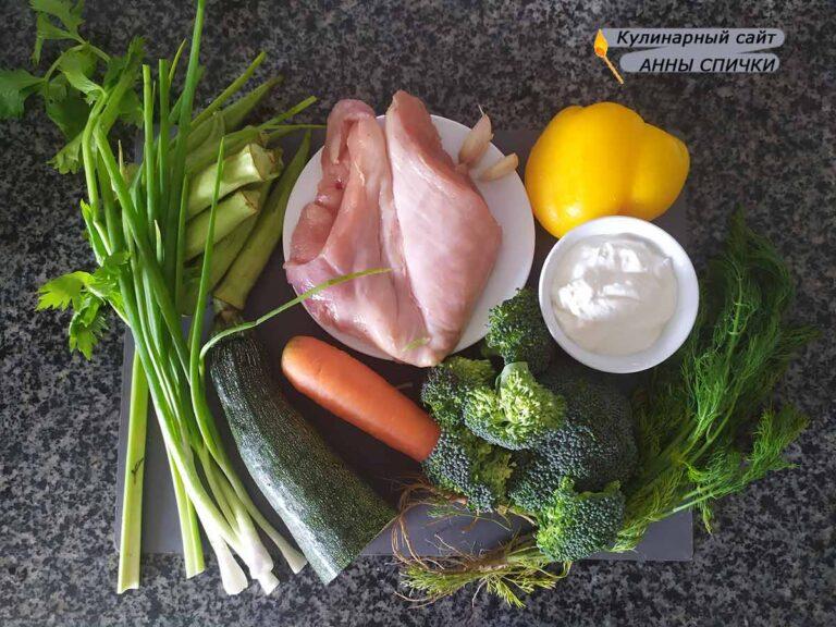 Овощи с курицей в духовке