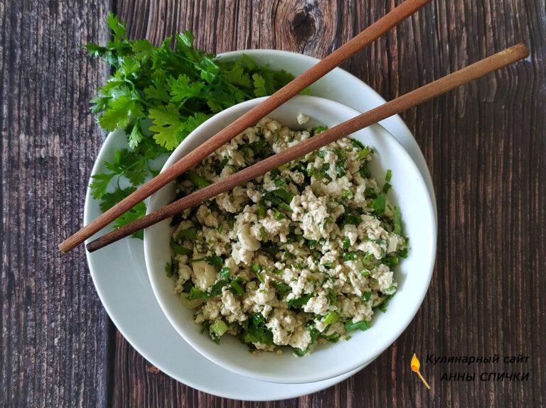 Салат из тофу по китайски готов