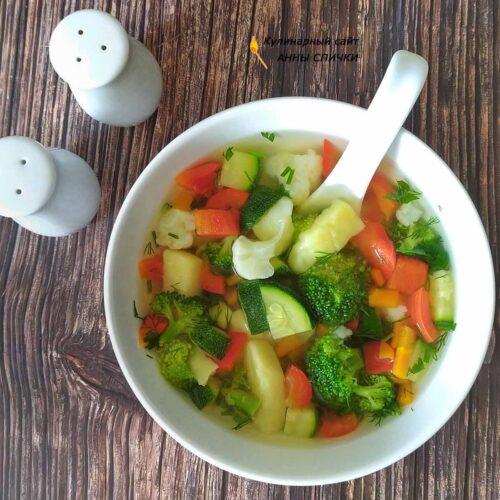 Диетический овощной суп без зажарки