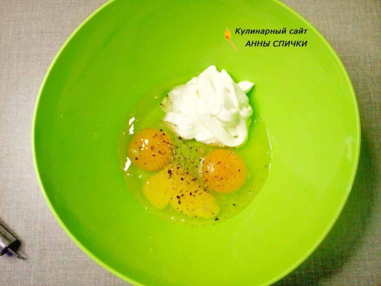 Гогтовим яичную заливку для пирога из лаваша с капустой
