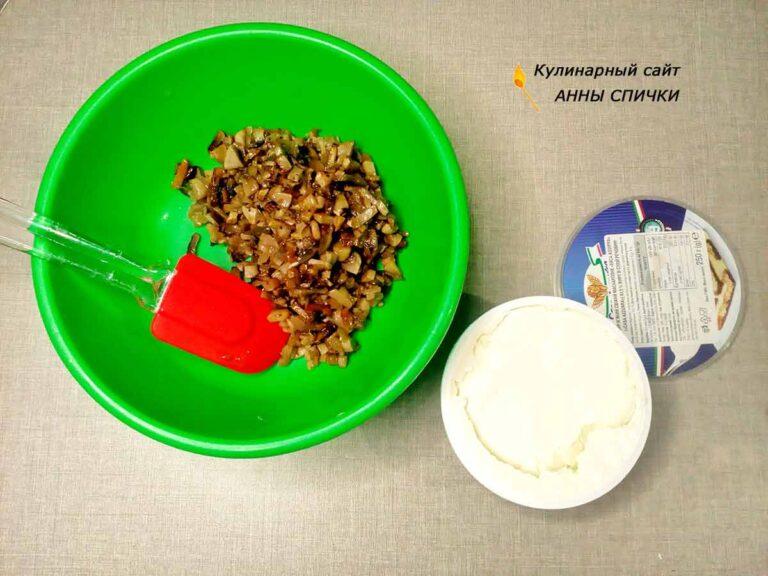 Крем из сливочного сыра с грибами