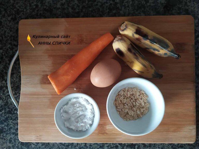 Как приготовить морковную запеканку