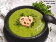 Овощной зеленый суп-пюре с креветками