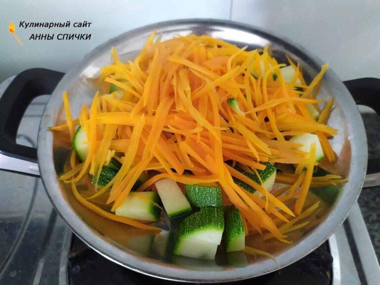 Кабачок цукини и морковь готовим на пару