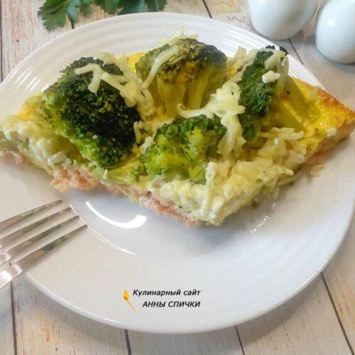 Запеканка с лососем, брокколи и яйцом