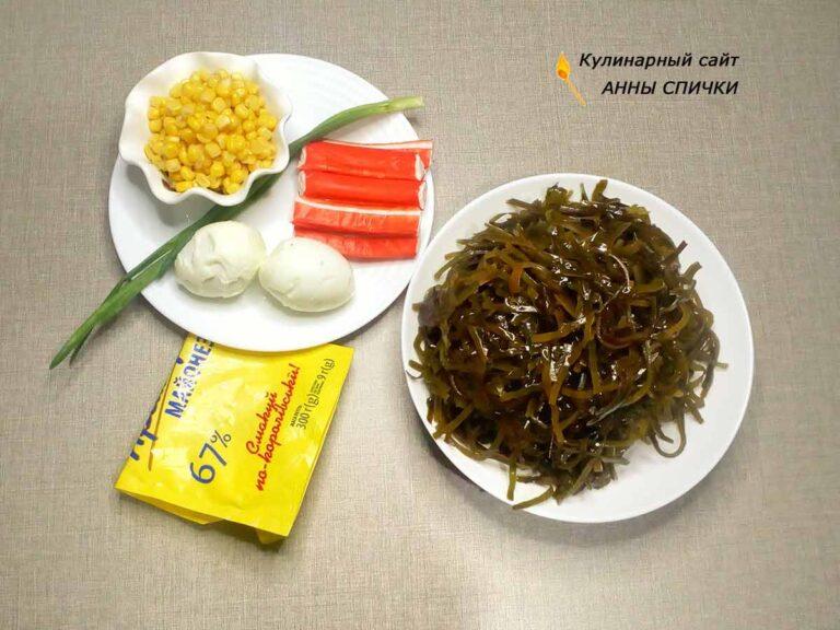 Как приготовить салат из млорской капусты с яйцом, крабовыми палочками и кукурузой