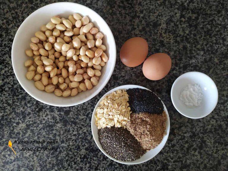 Подготовим все продукты