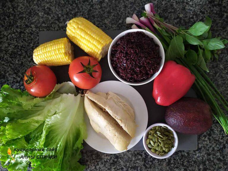 Овощной салат на ужин с курицей ПП