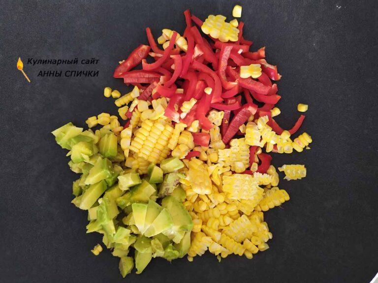 Режем кукурузу, перец и авокадо