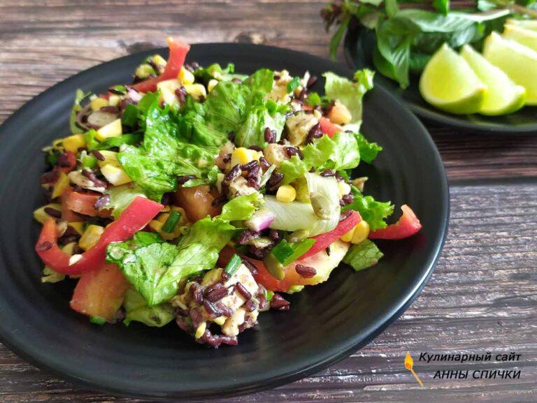 ПП салат с курицей, диким рисом и авокадо готов