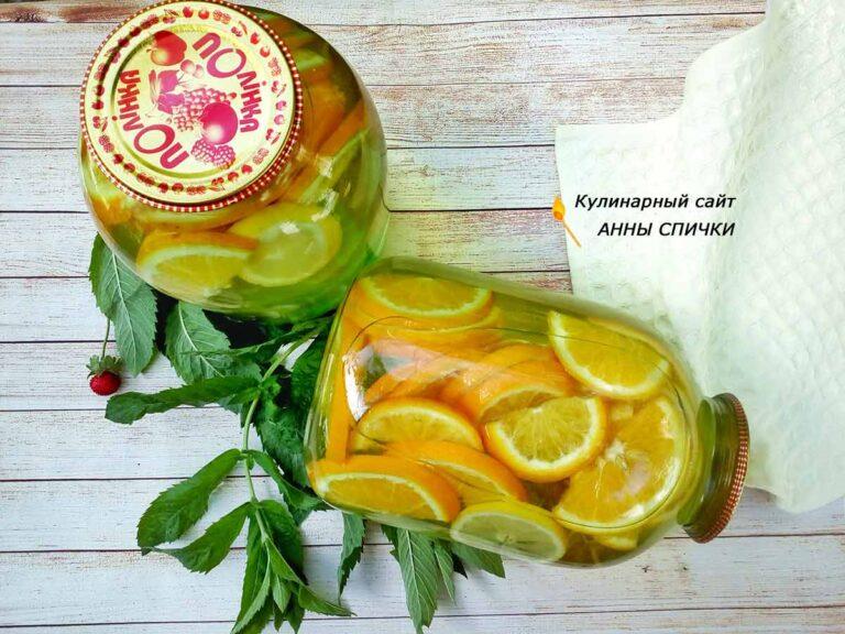 Мохито безалкогольный рецепт на зиму