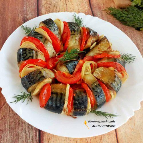 Скумбрия запеченная в духовке с помидорами и луком