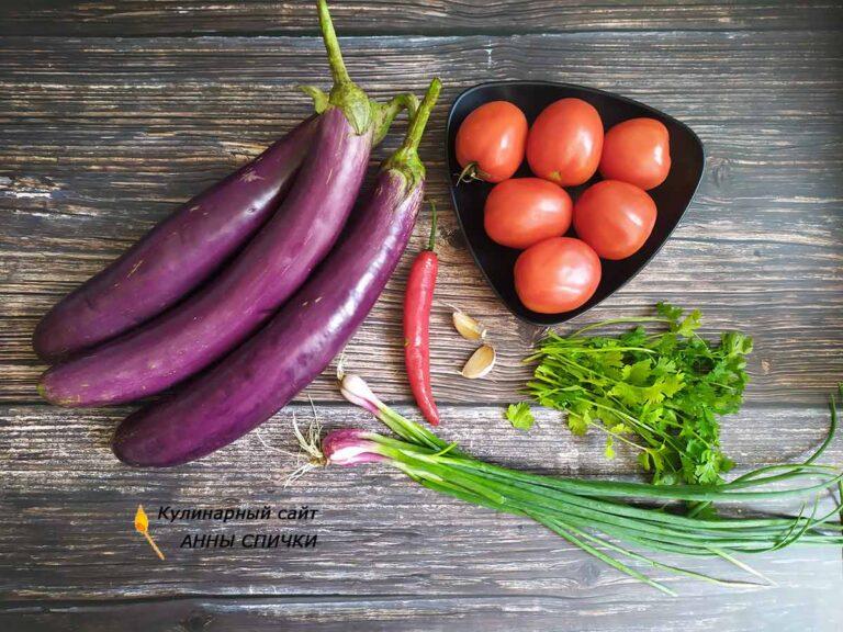 Как приготовить вкусный салат с запеченными баклажанами