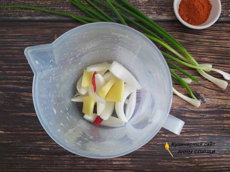 Имбирь, лук и острый перец измельчаем в блендере