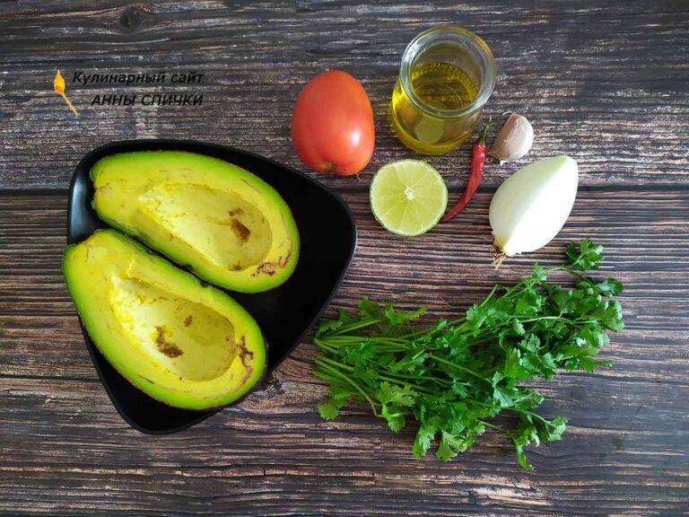 Как готовить гуакамоле