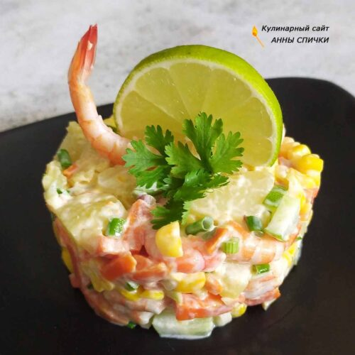 Салат с креветками, кукурузой и огурцом